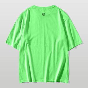 Wasabi Unisex Oversized T-Shirt