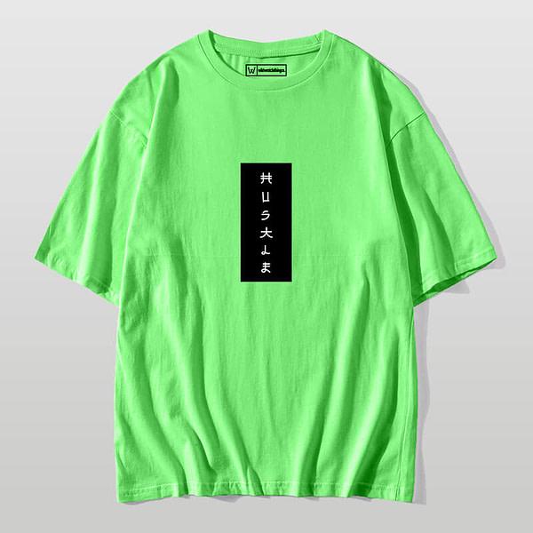 wldwst tshirt streetwear